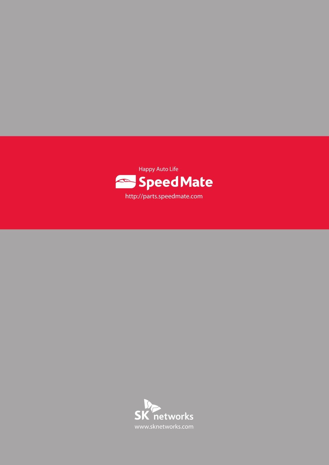 SPEEDMATE-4.jpg